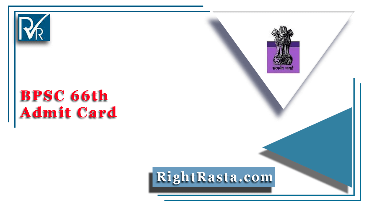 BPSC 66th Admit Card