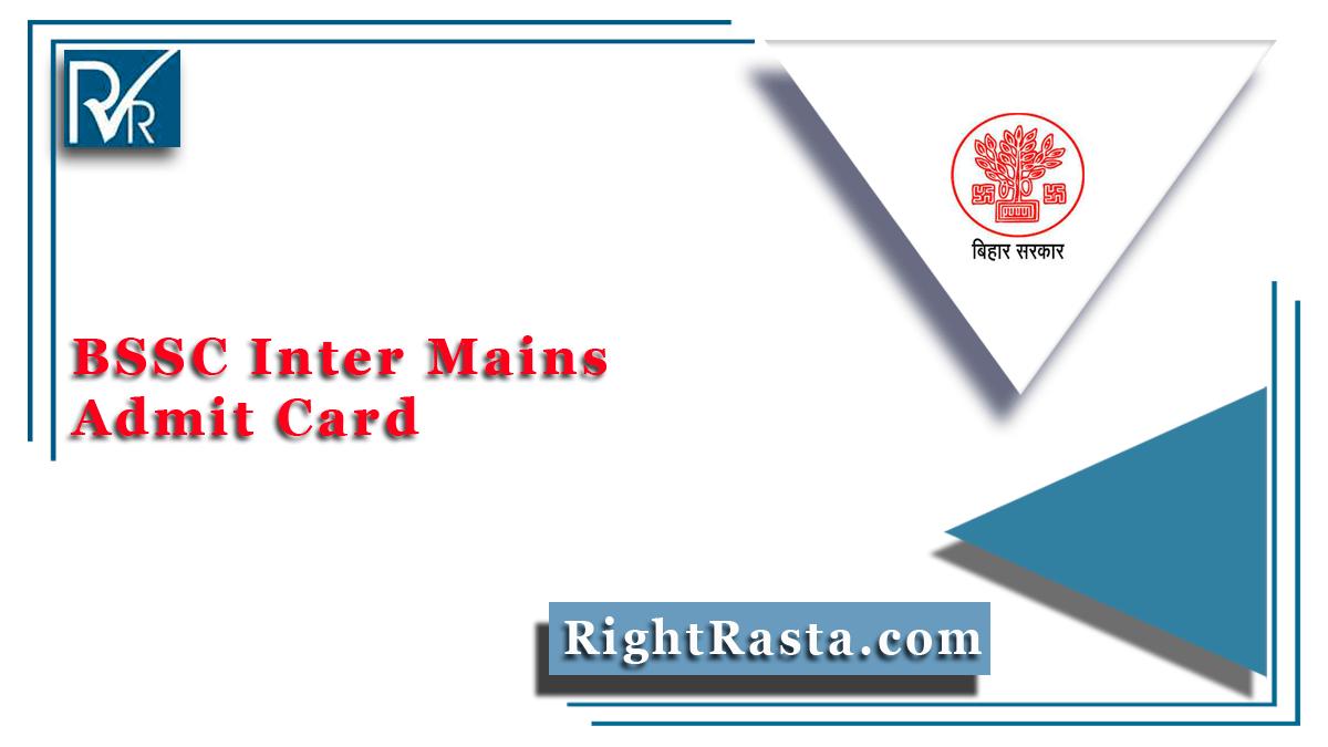 BSSC Inter Mains Admit Card