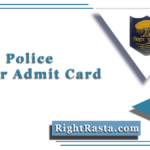 Bihar Police Driver Admit Card 2020 (Out) | Download CSBC Hall Ticket