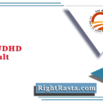 Bihar UDHD JE Result 2020 (Out) | Download Junior Engineer Merit List