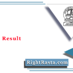CUSAT BTECH Result 2020 (Out)   Download B.Tech Semester Exam Results