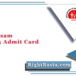 DHS Assam Grade 3 Admit Card 2020 (Out) | Download DHSFW Grade III Hall Ticket
