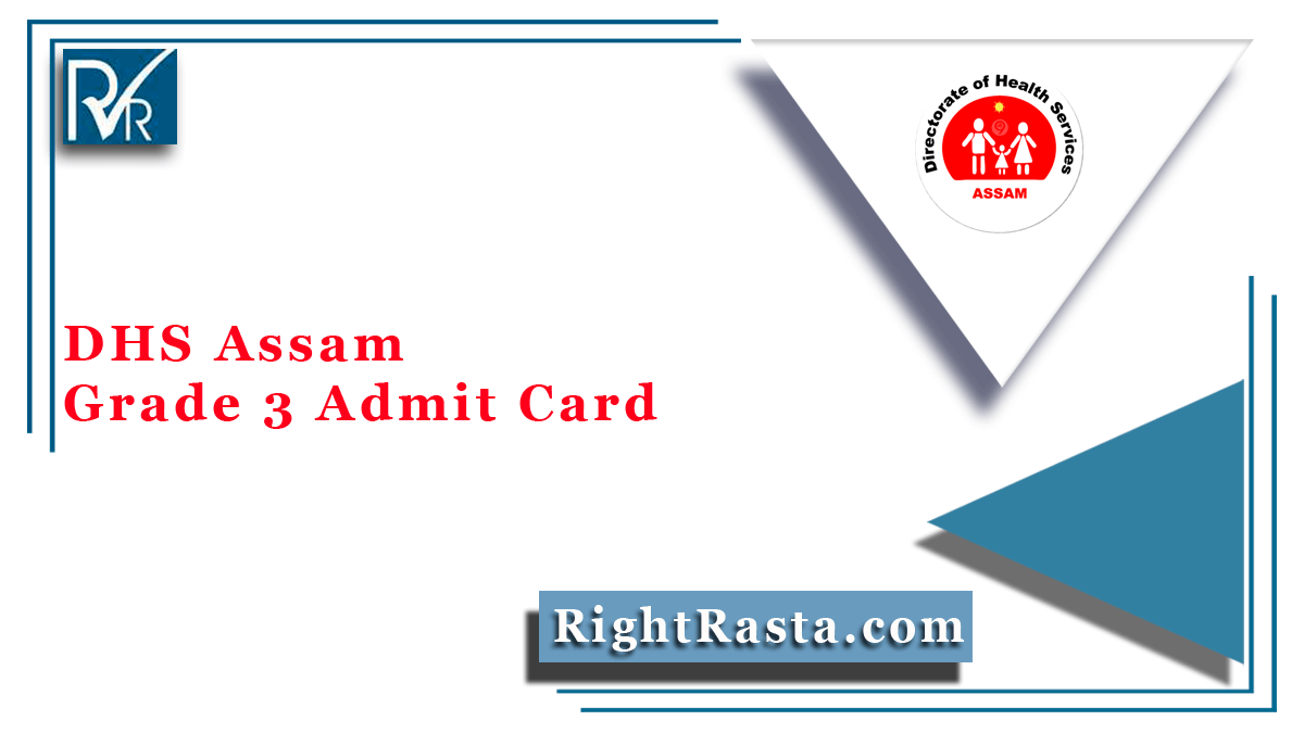 DHS Assam Grade 3 Admit Card