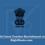 Delhi Guest Teacher Recruitment 2020 (Out)   Apply for EDUDEL PGT TGT Vacancy