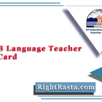 HPSSSB Language Teacher Admit Card 2020 (Out) | Post Code 814 Hall Ticket