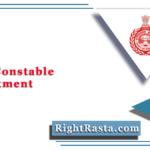 HSSC Constable Recruitment 2021 (Extended) | Apply for Haryana Police Vacancy