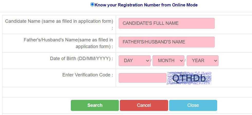 How to Get Registration Number