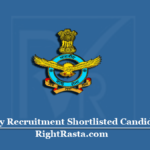 IAF Rally Recruitment Shortlisted Candidate List 2020