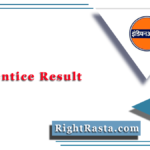 IOCL Apprentice Result 2020 (Out) | Download Indian Oil Pipelines Merit List