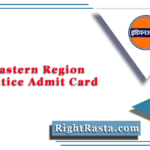 IOCL Eastern Region Apprentice Admit Card 2020 (Out)   Technical and Non-Technical Hall Ticket