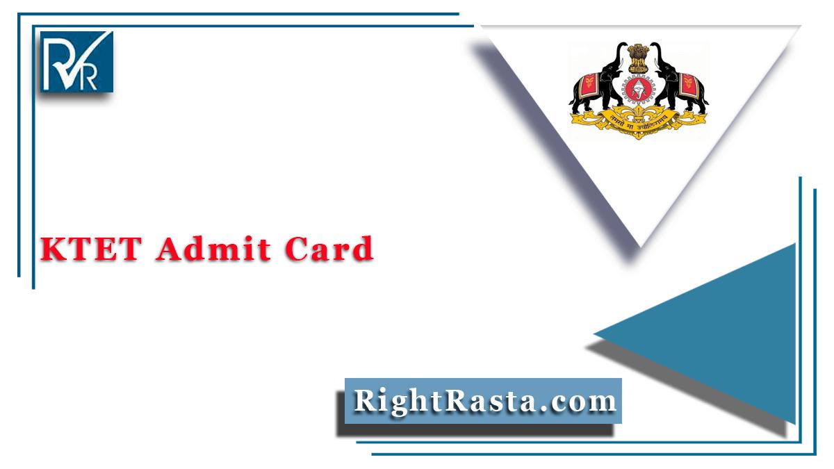 KTET Admit Card