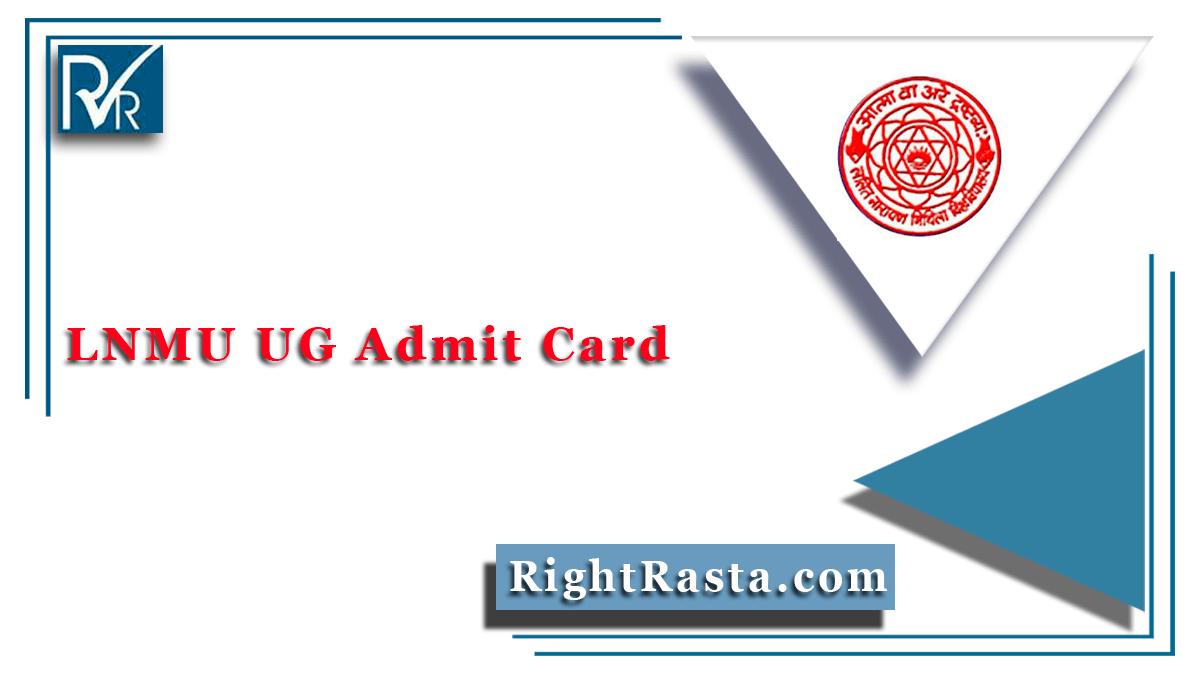 LNMU UG Admit Card