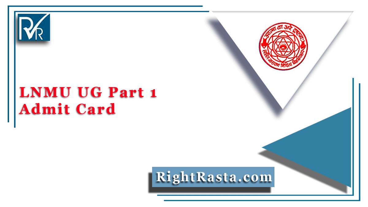 LNMU UG Part 1 Admit Card