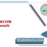 MDSU MCOM Final Result 2020 (Out) | M.COM EAFM ABST BUS ADMN Result