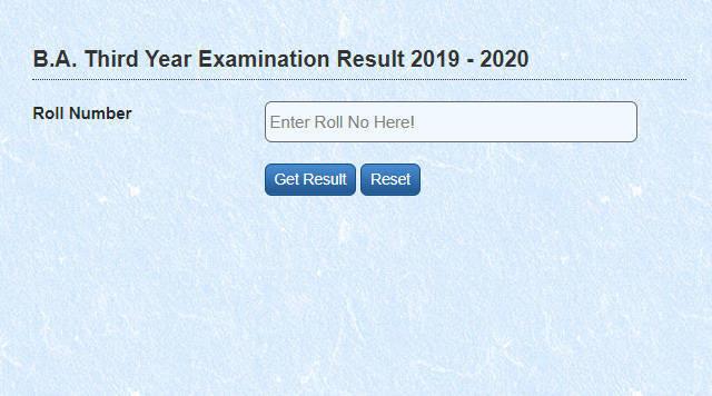 MLSU BA Result 2020