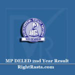 MP DELED 2nd Year Result 2020 (Out) | Download MPBSE D.El.Ed Results