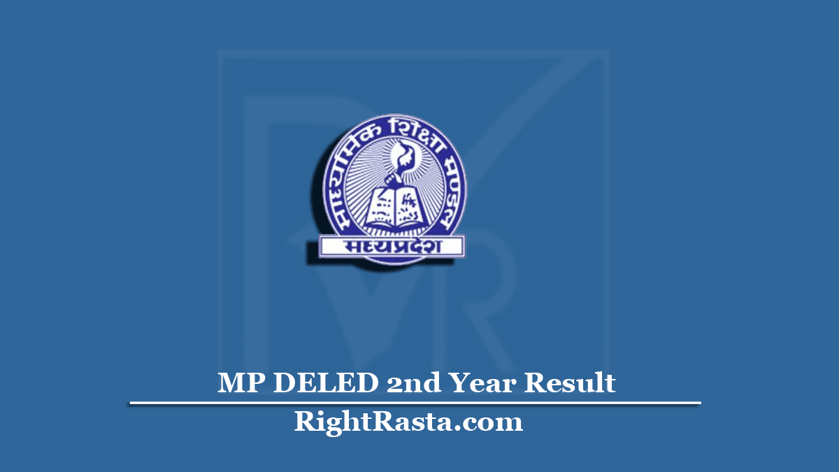MP DELED 2nd Year Result