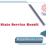 MPPSC State Service Result 2020 (Out) | Download MP SSE Prelims Results