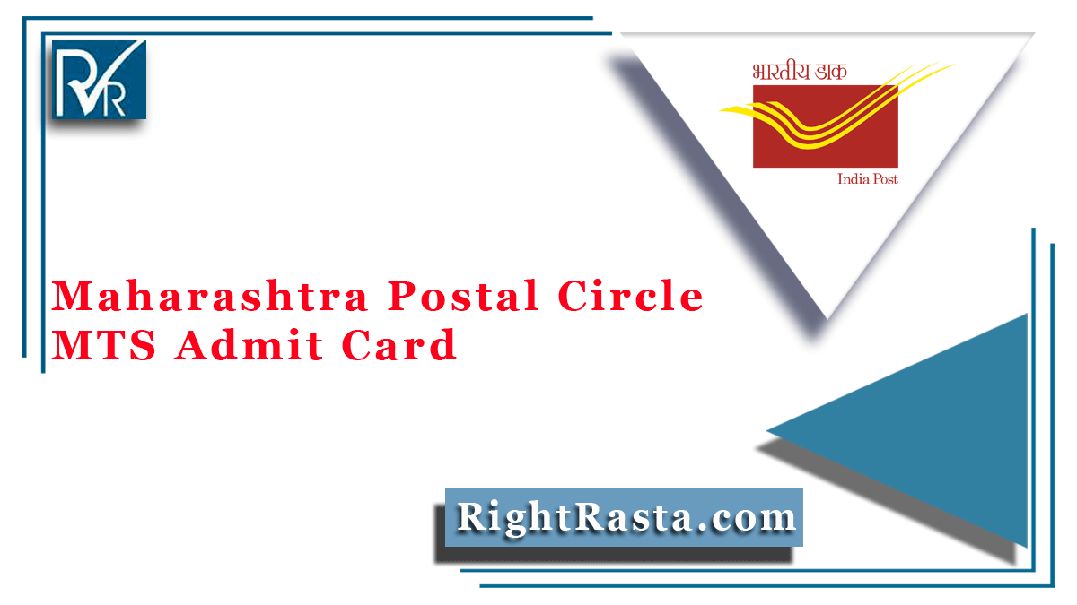 Maharashtra Postal Circle MTS Admit Card
