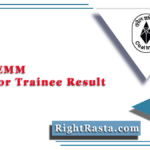 NCL HEMM Operator Trainee Result 2020 (Out)   Download Northern Coalfields Merit