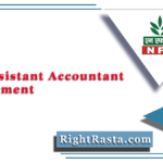 NFL Assistant Accountant Recruitment 2020 (Out) | Apply for National Fertilizers Vacancy