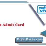NTPC Trainee Admit Card 2020 (Out) | ITI Diploma Assistant Lab Assistant Hall Ticket