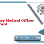 OPSC Insurance Medical Officer Admit Card 2020 (Out) | Odisha IMO Hall Ticket