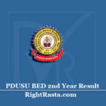 PDUSU BED 2nd Year Result 2020 (Out) | Shekhawati University B.ED Part 2 Results