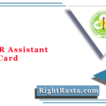 PGIMER Assistant Admit Card 2020 (Out) | PGI Chandigarh Group B Hall Ticket