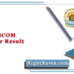 PRSU BCOM 1st Year Result 2020 (Out) | Download B.Com Part 1 Results