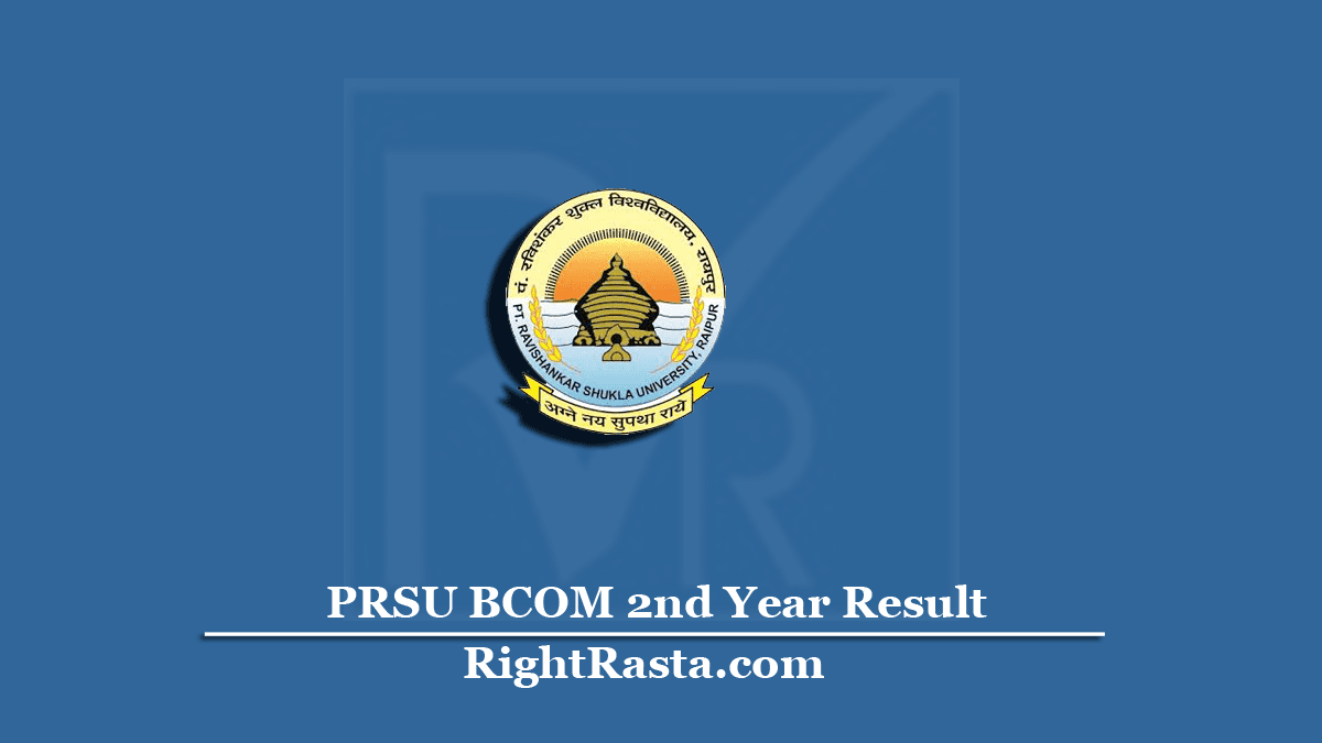 PRSU BCOM 2nd Year Result