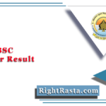 PRSU BSC 1st Year Result 2020 (Out) | Download B.Sc Part 1 Results