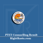 PTET Counselling Result 2020 (Out) | Download DCB Pre B.Ed. College Allotment