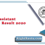 RBI Assistant Mains Result 2020 (Out) | Download Phase II Exam Merit List