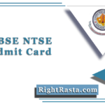 RBSE NTSE Admit Card 2021 (Out) | Download Rajasthan NTSE Stage 1 Hall Ticket