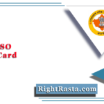 RPSC ASO Admit Card 2020 (Out) | Download Assistant Statistical Officer Hall Ticket