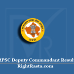 RPSC Deputy Commandant Result 2020 (Out) | Download Rajasthan DC Merit List