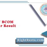 RRBMU BCOM 3rd Year Result 2020 (Out) | Matsya University B.Com Final Result