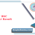 RRBMU BSC 3rd Year Result 2020 (Out) | Matsya University B.SC Final Result