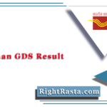 Rajasthan GDS Result 2020 (Out) | Download Post Office Gramin Dak Sevak Merit