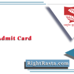 SNAP Admit Card 2020 (Out) | Download SIU National Aptitude Test Hall Ticket