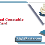 SSB Head Constable Admit Card 2020 (Out) | Download HC (Ministerial) Hall Ticket