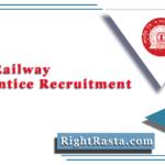SWR Railway Apprentice Recruitment 2020 | Apply for RRC Hubli Apprentice Vacancy