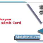 Shala Darpan DELED Admit Card 2020 (Out) | BSTC 1st & 2nd Year Hall Ticket