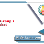 TNPSC Group 1 Hall Ticket 2021 (Out) | Download Prelims Admit Card