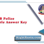 TNUSRB Police Constable Answer Key 2020 (Out) | Jail Warder Fireman Answer Sheet PDF