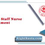 UBTER Staff Nurse Recruitment 2020 (Out) | Apply for Group C Vacancy 2021