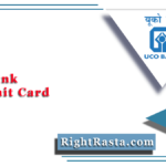 UCO Bank SO Admit Card 2020 (Out) | Download Specialist Officer Hall Ticket