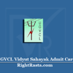 UGVCL Vidyut Sahayak Admit Card 2020 (Out) | Download Junior Assistant Hall Ticket