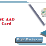 UKSSSC AAO Admit Card 2020 (Out) | Download Assistant Agriculture Officer Hall Ticket